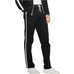 American Apparel Interlock Track Pant